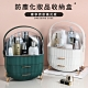IDEA-奢華美顏款化妝品收納盒 product thumbnail 1