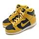 Nike 滑板鞋 Dunk High SP 運動 童鞋 經典款 舒適 皮革 簡約 中童 穿搭 黃 黑 DC9053002 product thumbnail 1