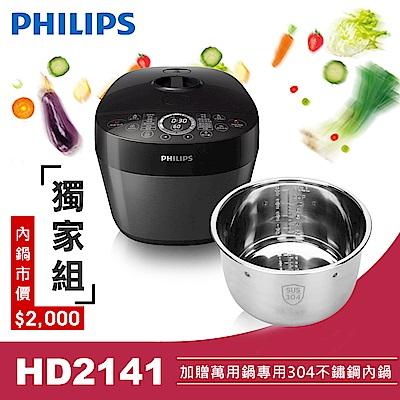 飛利浦 PHILIPS 雙重溫控智慧萬用鍋 HD 2141