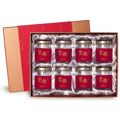 品御方 八方燕窩禮盒(即飲燕窩70mlx8瓶)