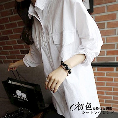 顯瘦長版襯衫-共2款(M-2XL可選)    初色