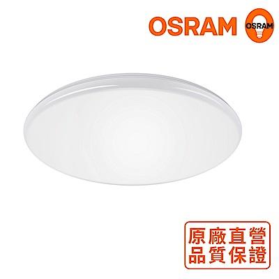 歐司朗OSRAM 新一代 LED 晶享 10W 吸頂燈 黃光