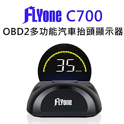 FLYone C700 HUD 多功能汽車抬頭顯示器-自