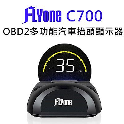 FLYone C700 HUD 多功能汽車抬頭顯示器-急速配