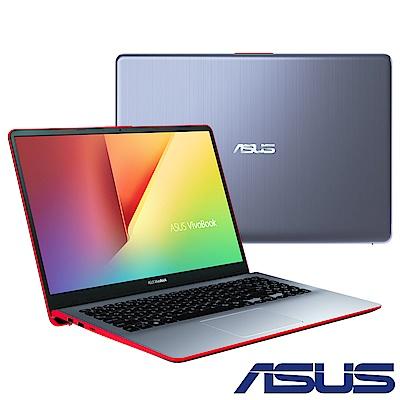 ASUS S530UN 15吋窄邊框筆電 (i5-8250U/MX150/512GB