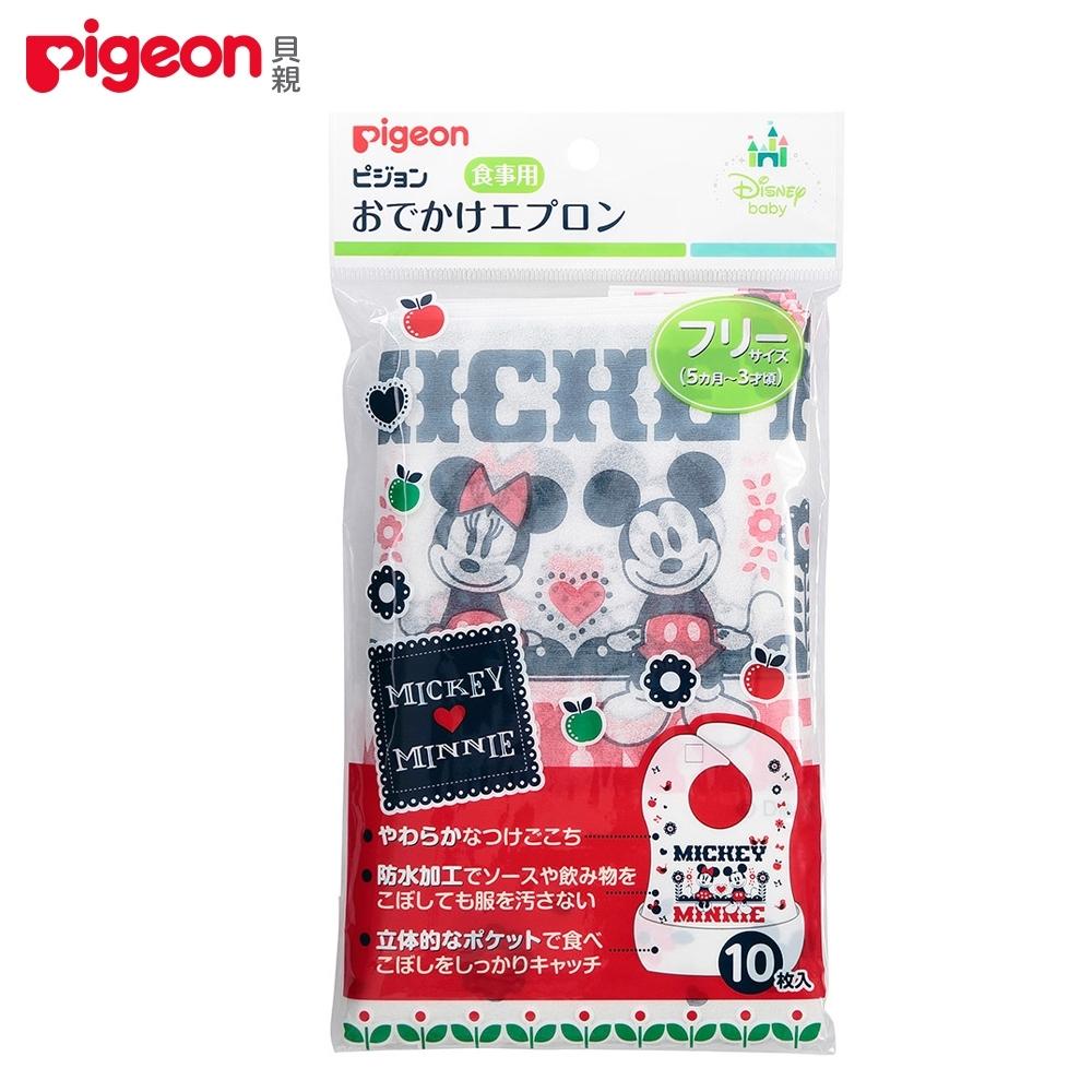日本《Pigeon 貝親》迪士尼拋棄式圍兜(米奇米妮)