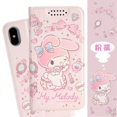 【美樂蒂】iPhone XS /X (5.8吋) 甜心系列彩繪可站立皮套(粉撲款)