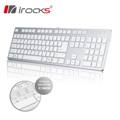irocks K01巧克力超薄鏡面有線鍵盤-銀白色