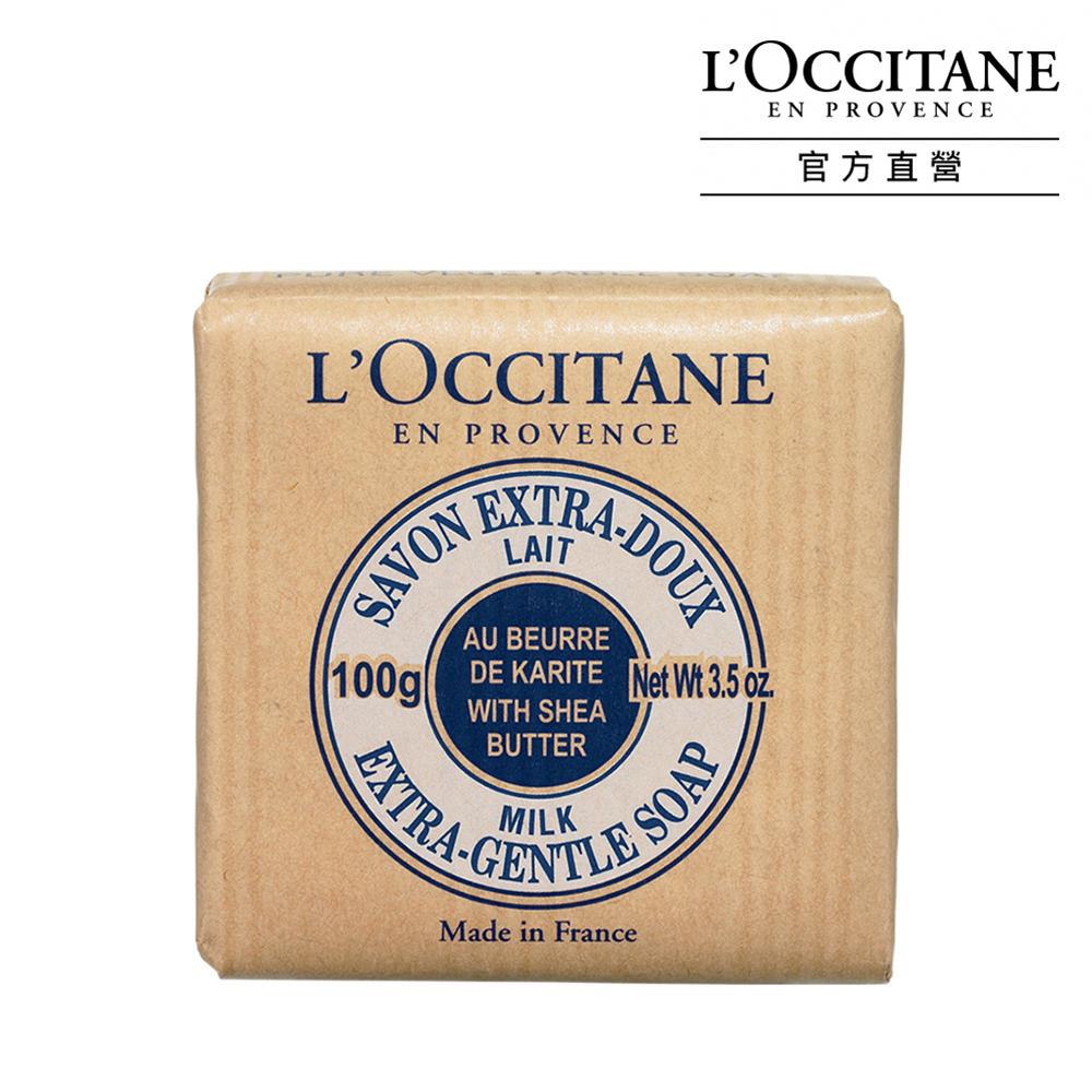 L'OCCITANE 歐舒丹 乳油木牛奶皂100g