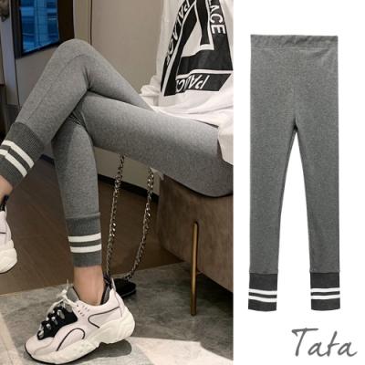針織條紋褲腳彈性內搭褲 共二色 TATA-F