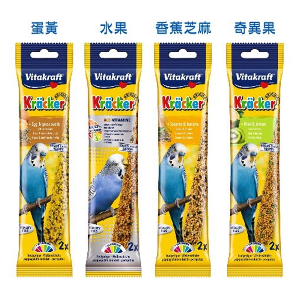 德國Vitakraft Vita-小型鸚鵡棒棒糖『水果/蛋黃/奇異果/香蕉芝麻』7包/盒