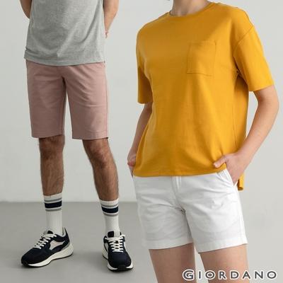 【時時樂】GIORDANO 男/女裝 素色百慕達休閒短褲 (多色任選)
