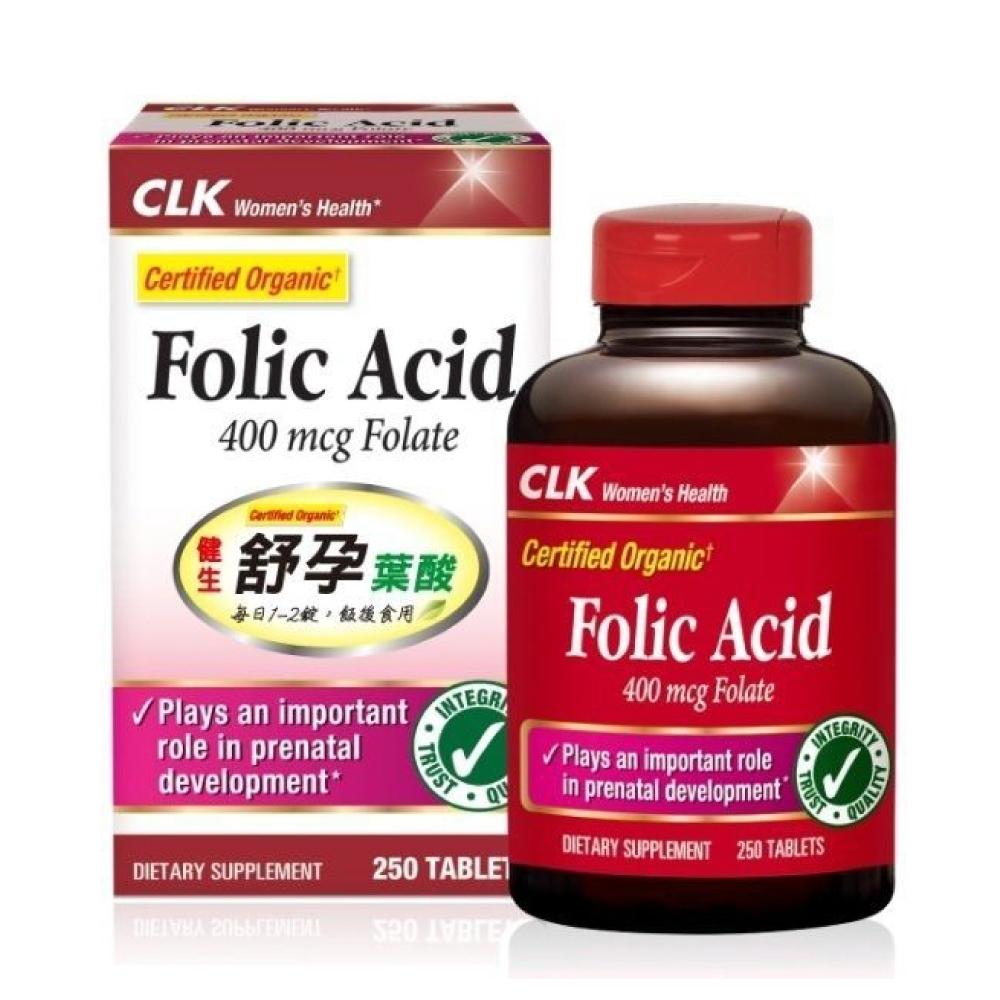 CLK健生 舒孕葉酸 250粒 (使用Orgen-FA,美國原裝進口)
