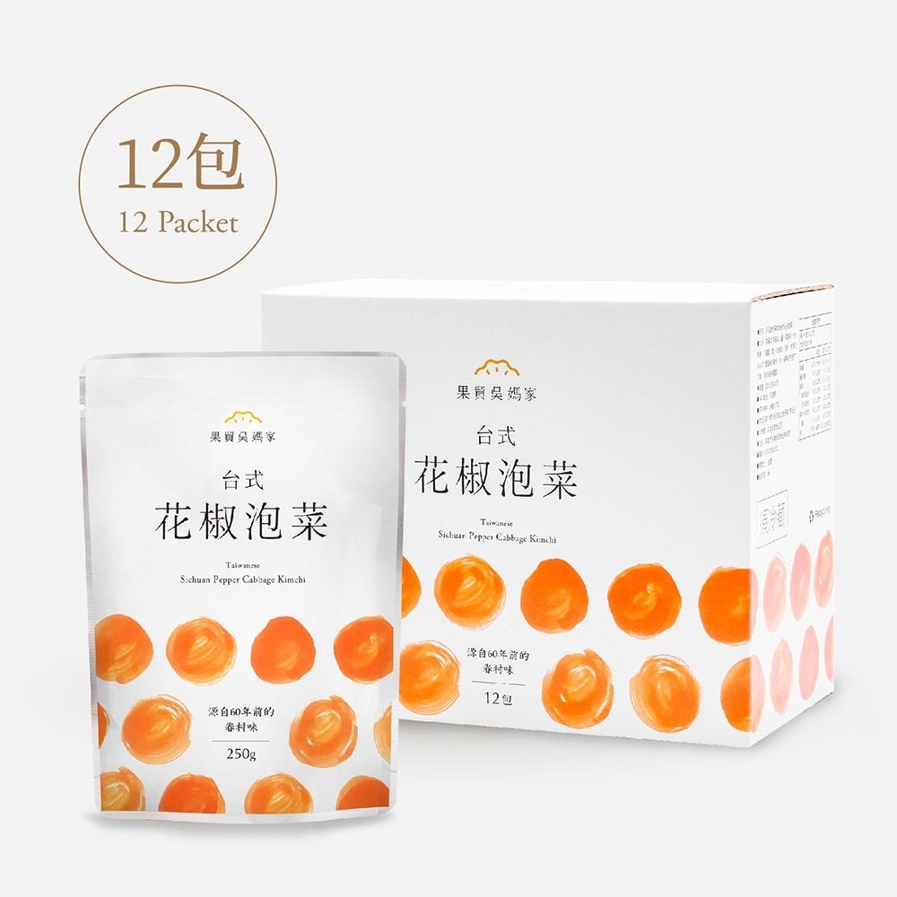 果貿吳媽家 台式花椒泡菜(12入免運組)