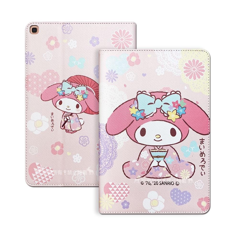 正版授權 My Melody美樂蒂 三星 Samsung Galaxy Tab A 10.1吋 2019 和服限定款 平板保護皮套 T510 T515
