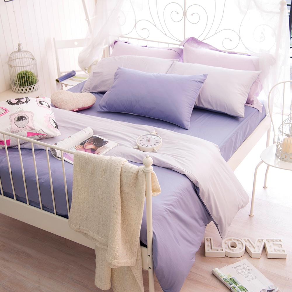 OLIVIA  薰衣紫 銀紫  雙人全鋪棉床包冬夏兩用被套四件組 素色無印