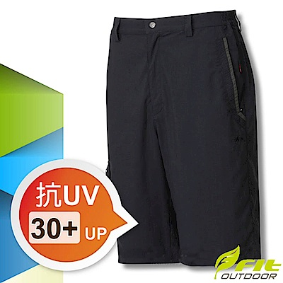 FIT 男新款 吸排抗UV平織短褲_鐵礦灰 GS1901