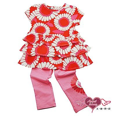【天使霓裳-童裝】夏日綻放 兒童短袖長褲兩件組套裝(橘紅)