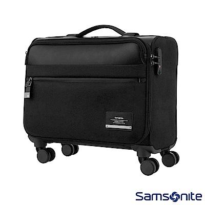 Samsonite新秀麗 Vestor商務保護隔層機長登機箱(黑)