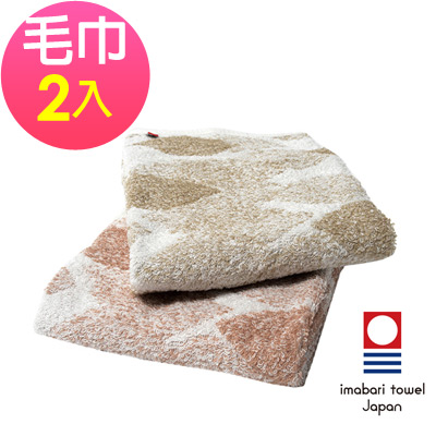 日本今治 純天然有機棉無染色毛巾-落葉(超值2入組)