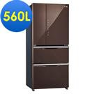 SAMPO聲寶 560L 1級變頻4門電冰箱 SR-A56GDD(R7) 琉璃棕