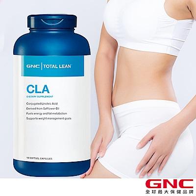 GNC健安喜 CLA 纖靈紅花籽油膠囊食品 180錠