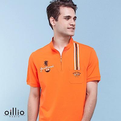 歐洲貴族oillio 短袖T恤 立領休閒 左肩條紋 橘色