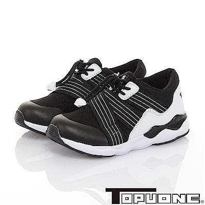 TOPUONE 免綁帶-輕量抗菌防臭吸震鬆緊束帶運動童鞋-黑