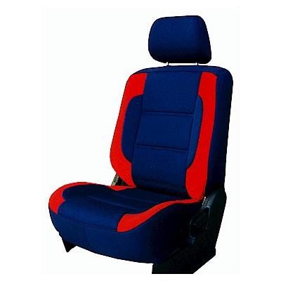 【葵花】量身訂做-汽車椅套-日式針織-賽車展翅配色-露營車款-雙前座-第一排2人座
