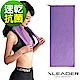 Leader X 超細纖維 吸水速乾運動毛巾  粉紫 -快 product thumbnail 1