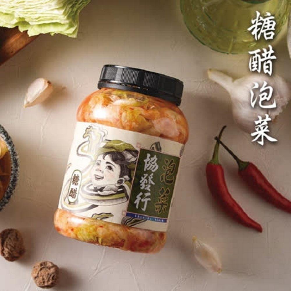 金門協發行泡菜 任選5入(650g/瓶)加贈皮蛋辣椒(350g/瓶)1入