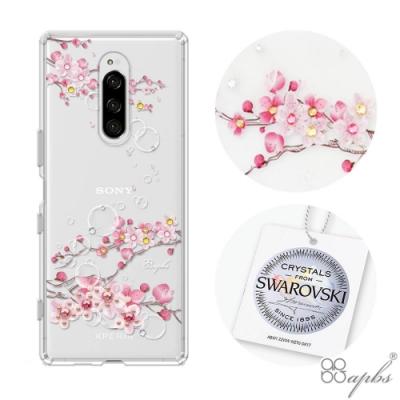 apbs Sony Xperia 1 施華彩鑽防震雙料手機殼-幻夢之櫻