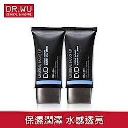 (買一送一)DR.WU超保濕水感DD霜40ML