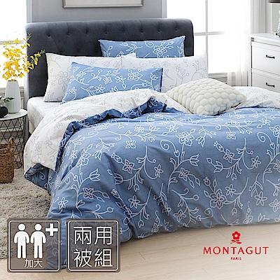 MONTAGUT-伊亞小鎮-100%純棉-兩用被床包組(加大)