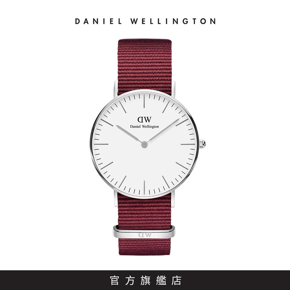 DW 手錶 官方旗艦店 36mm銀框 Classic 玫瑰紅織紋錶