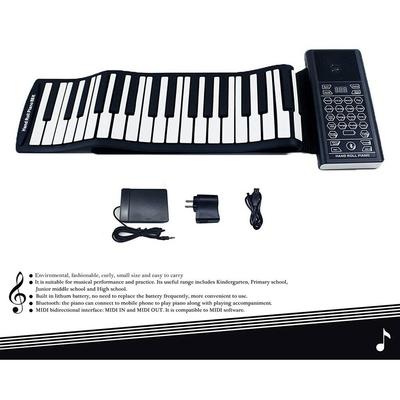 美國【iLearnMusic】88鍵加厚版專業手捲鋼琴 便攜式電子琴 電鋼琴 D88B