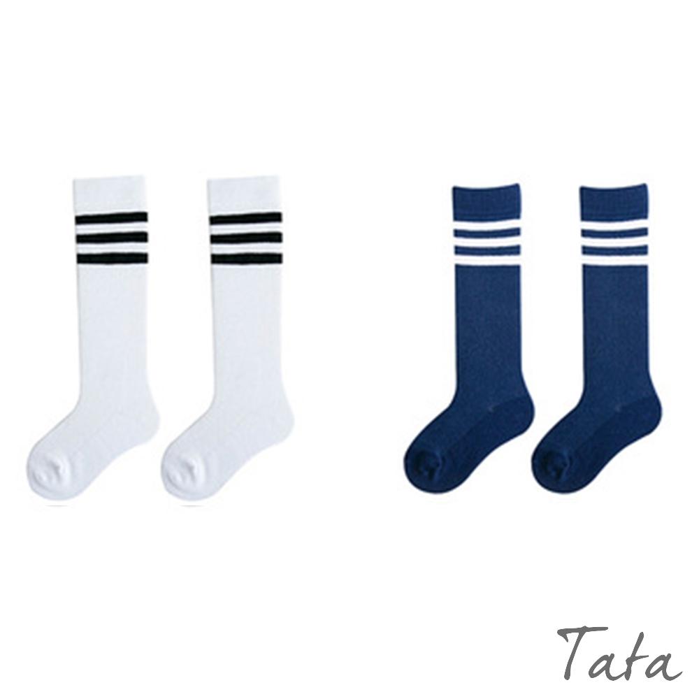 童裝 經典條紋長襪 共三色 TATA KIDS (白+藏青)