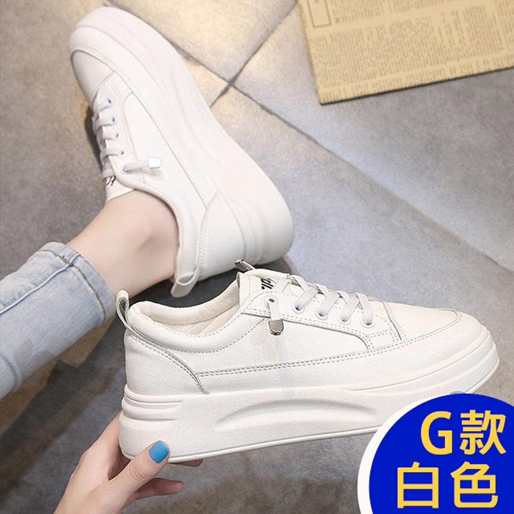 [韓國KW美鞋館]-(預購)瞬好穿接地氣鞋組合休閒鞋老爹鞋運動鞋厚底鞋 (G款-白)
