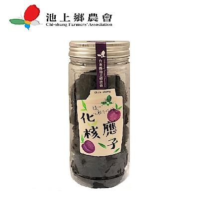 池上鄉農會 化核應子(300g)