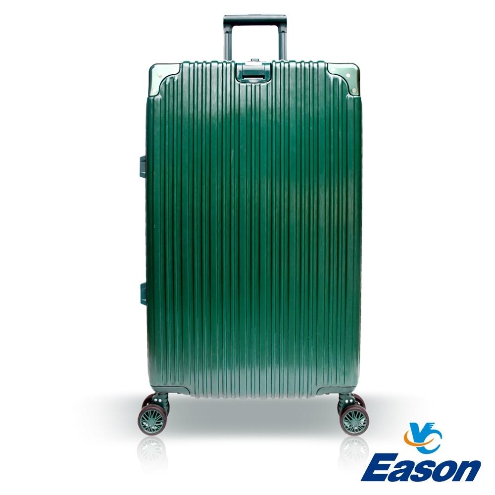 YC Eason 古典26吋鋁框避震行李箱 綠色