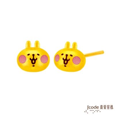 J code真愛密碼金飾 卡娜赫拉的小動物-愛戀粉紅兔兔黃金耳環
