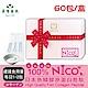 【美陸生技】100%日本NICO魚鱗膠原蛋白【60包/盒(禮盒)】AWBIO product thumbnail 1