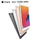 Apple 2020 iPad 第八代 (10.2吋 / WiFi / 32G) product thumbnail 1