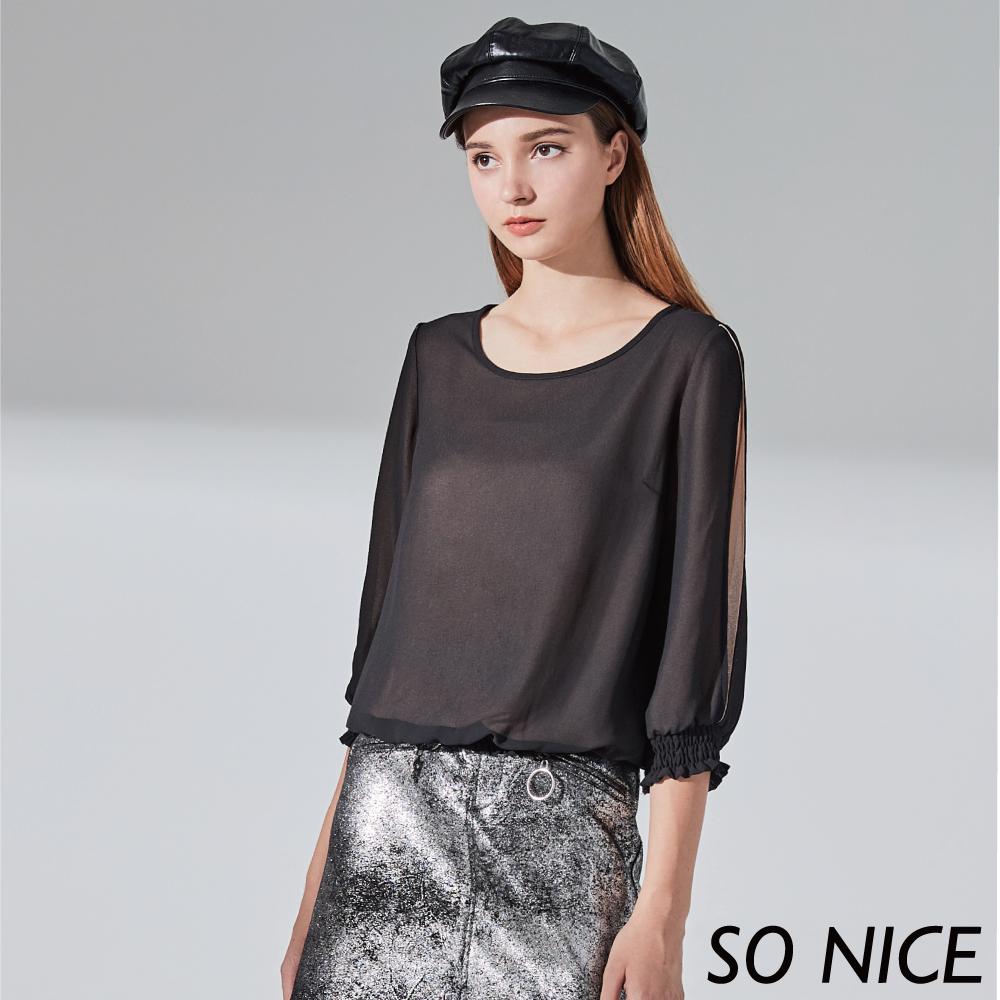 SO NICE優雅造型壓褶袖雪紡上衣