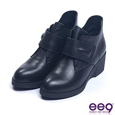 ee9 率性風采素面百搭魔鬼氈楔型跟踝靴 黑色