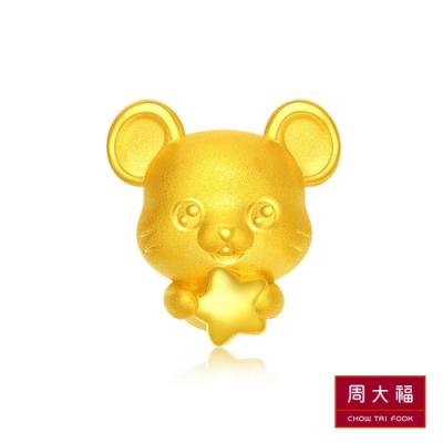 周大福 星星鼠黃金路路通串飾/串珠