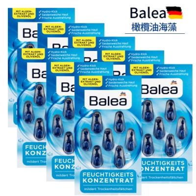 Balea芭樂雅 海藻精華時空膠囊7顆(團購8入)