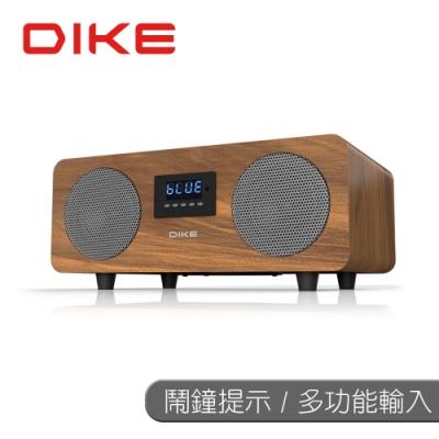 DIKE 多功能一體式藍牙喇叭-深木色 DS603DBR