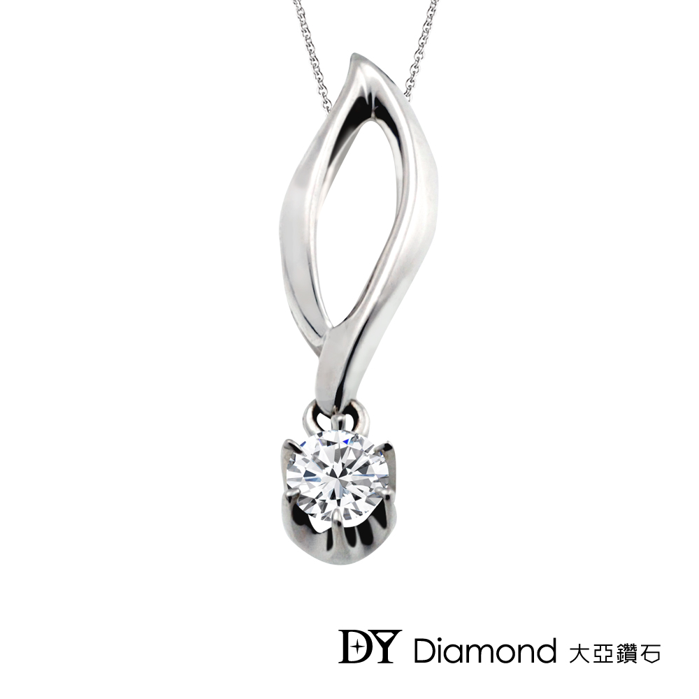 DY Diamond 大亞鑽石 18K金 0.60克拉 D/VS1 時尚鑽墜