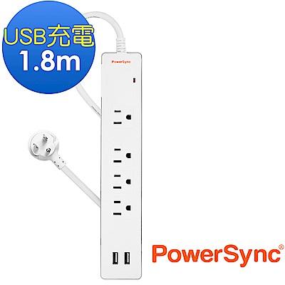 群加 PowerSync 2埠USB+一開4插延長線/1.8m(TPS314GB9018)